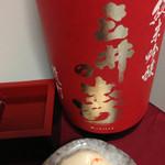 青木蒲鉾 - 福岡のお酒「三井の寿」と一緒に。 湘北カラーの赤と黒の枡で♪