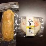 青木蒲鉾 - チーズと白えび天