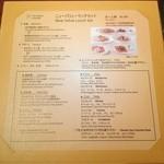 地中海料理 「アチェンド」 - アチェンドの¥2,350イタリアンランチコース