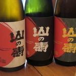 神田ゴタル - 山の壽さん三種