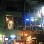 ザ・マフィアクラブ - お店です。