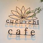 4232997 - カフェcucu・chi(ククチ)。「鞠智(くくち)」は、知恵を極め、つつしみ育てるという意味らしい。