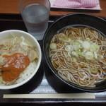 湾岸そば - ミニ豚丼 怪味ソースセット¥560-