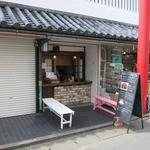 """鎌倉シュークリーム - """"鎌倉シュークリーム""""の外観。"""