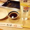 和牛焼肉 だるま - ドリンク写真:レモンサワー