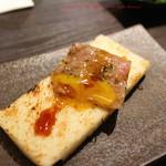焼肉 銀座コバウ - ユッケパン