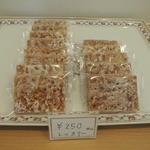 ベルー洋菓子店 - レッカリー