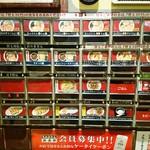 42324926 - 【メニュー】ちゃぶ屋 とんこつらぁ麺 CHABUTON ヨドバシ横浜店