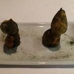Arzak - Cromlech,manioc and huitlacoche