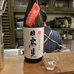宵のま - 日本酒1