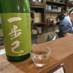 宵のま - 日本酒2