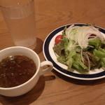 自由ヶ丘グリル - スープとサラダ