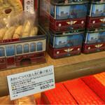 42327670 - お気に入りの杏仁クッキーがこんなカワイイ缶に♡購入