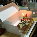 お菓子工房 うふふ - 誕生日ケーキ 志保 誕生日おめでとう❤️