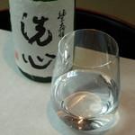 (季節限定)純米大吟醸 洗心