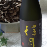 (季節限定)純米大吟醸 得月