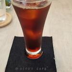 アクロス カフェ - アイスコーヒーにもこだわりが