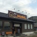 麺堂HOME - 外観