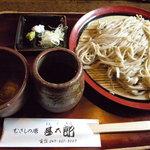 むさしの庵 甚五郎 - せいろそば(730円)_2010-06-12