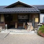 むさしの庵 甚五郎 - 2010-06-12