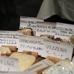 インカント - チーズのサンプル