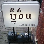 YOU - 看板