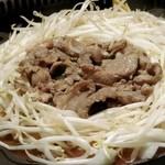 松尾ジンギスカン - マトンジンギスカン(調理済み)