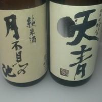 酒縁 青月 - 日本酒 スタンダード
