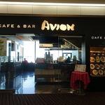 カフェ&バー アビオン - 成田空港でタバコ吸える店