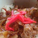イタリアン×和食 Luce - 小丼アップ