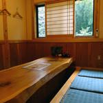 和食乃沙都使 - 個室は掘りごたつで楽ちん