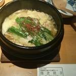 極虎餃子 - 炊きモツ