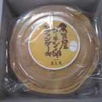菓宗庵 - 名古屋コーチン卵シフォンケーキ【ミニ】  600円