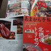 焼肉 煌牛 - 料理写真: