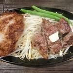ステーキハンバーグのタケル - 粗挽きハンバーグ&ステーキコンビ1570円