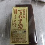 くれべ - 料理写真: