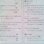 4234654 - ヒロのお菓子屋さん