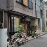 ヤナギ - 新富町駅すぐの脇道にはいったところにある「ヤナギ」さん