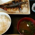 42340995 - 焼き魚定食 アジ