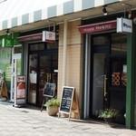 パルテール - お店の外観