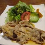 スギーズカフェバー - 道産豚のロース生姜焼き