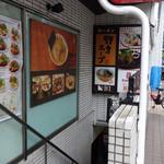 野方ホープ - 野方ホープ吉祥寺店(通りから地下入口を見る)