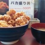 42343358 - バカ盛り丼(500円) 13個