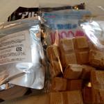 名糖産業 - 今回は自家用です (2015.09現在)