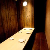 4~8名様に扉付き【離れ】完全個室