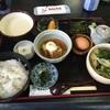 もちむぎのやかた - 料理写真:体力回復御膳¥1206