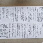 アジト - 平成27年9月22日(火)のメニュー