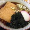 越後川口SA上り線スナックコーナー - 料理写真:
