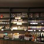 42347272 - 富良野ワインもございます。