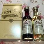 北の国からインフォメーションハウス - ドリンク写真:富良野ワイン赤と白、350mlです。